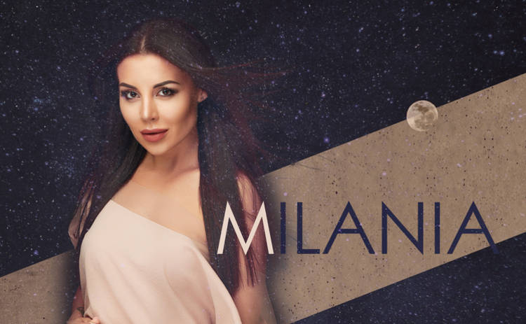 Молодая и амбициозная певица MILANIA презентует новую песню