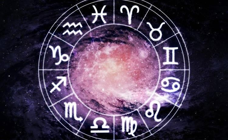 Гороскоп на 13 сентября 2018 для всех знаков Зодиака