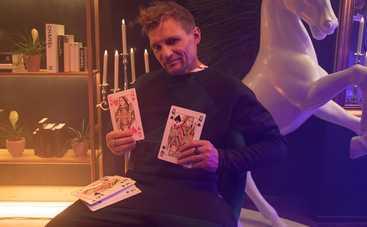 Олег Скрипка в леопардовых штанах рассказал историю про «королеву з міста Лева»