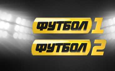 Телеканалы «Футбол 1»/«Футбол 2» запускают новый проект