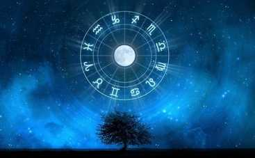 Гороскоп на неделю с 17 по 23 сентября 2018 года для всех знаков Зодиака