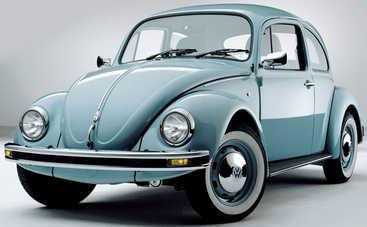 Volkswagen завершает историю знаменитого «Жука»