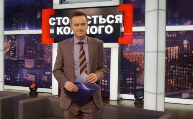 Стосується кожного: ночные гонки в Одессе (эфир от 17.09.2018)
