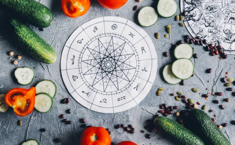 Питание по гороскопу: что точно понравится разным знакам Зодиака?