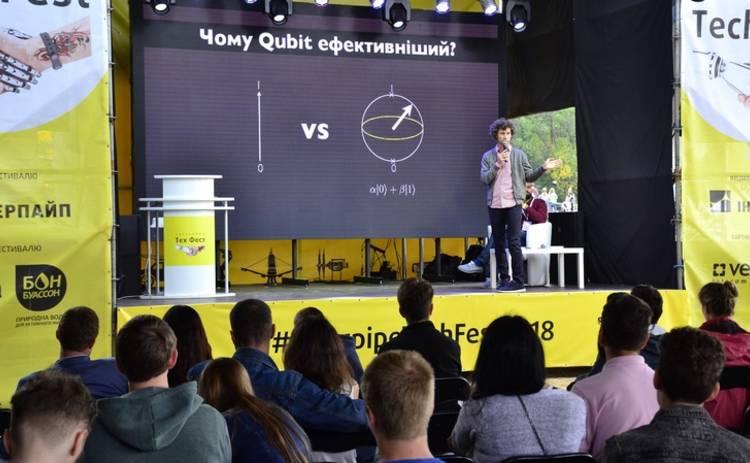 В Днепре стартовало главное инженерное шоу страны - Interpipe TechFest