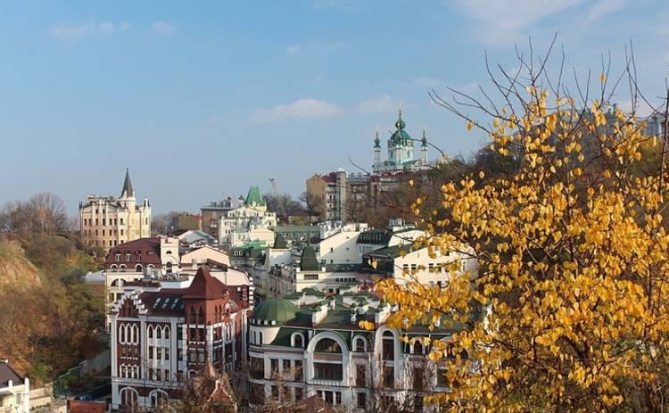 Куда пойти в Киеве на выходных 22 – 23 сентября 2018 года (афиша)