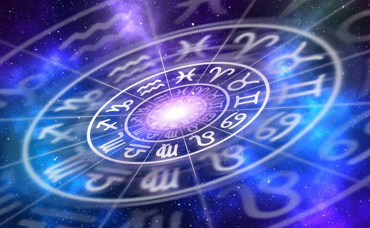 Гороскоп на 25 сентября 2018 для всех знаков Зодиака