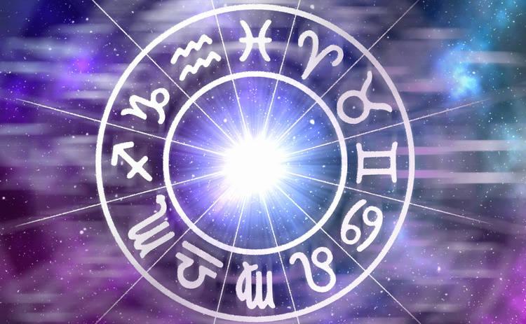 Гороскоп на 26 сентября 2018 для всех знаков Зодиака