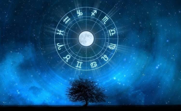 Гороскоп на 27 сентября 2018 для всех знаков Зодиака