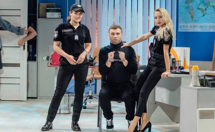 Игры приколов: на «1+1» стартует новый сезон юмористического шоу