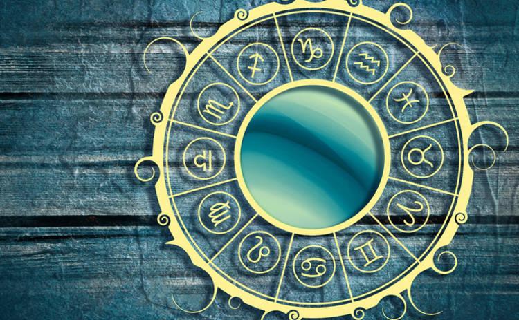 Гороскоп на 30 сентября 2018 для всех знаков Зодиака