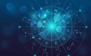 Гороскоп на Октябрь 2018 года для всех знаков Зодиака