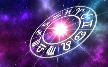 Гороскоп на 3 октября 2018 для всех знаков Зодиака