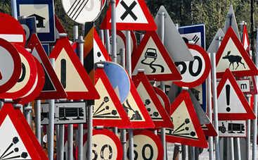 Последние изменения в ПДД Украины: что нужно знать водителям