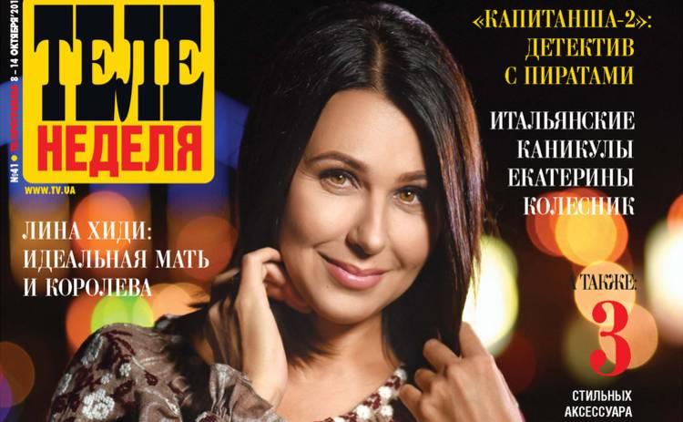 Наталья Мосейчук о детях, пирогах и школе супергероев