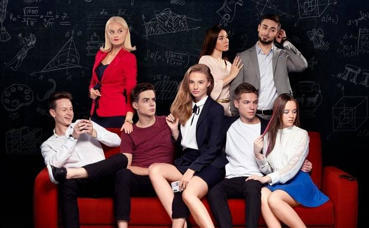 Школа-2: смотреть 27 серию онлайн (эфир от 03.10.2018)