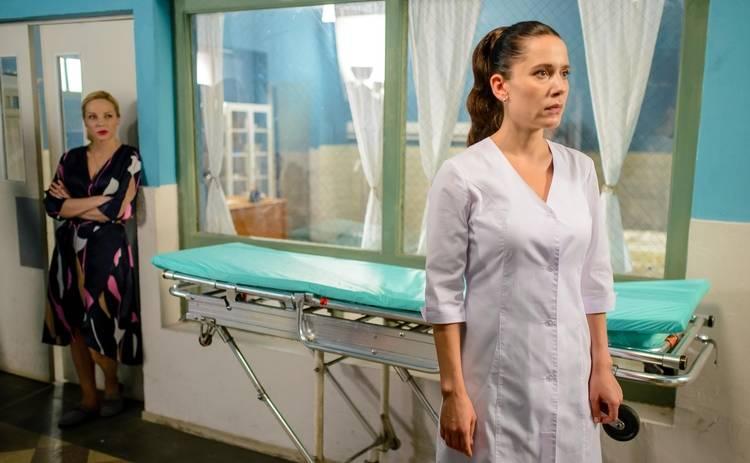Лікар Ковальчук-2: смотреть 3 серию онлайн (эфир от 03.10.2018)
