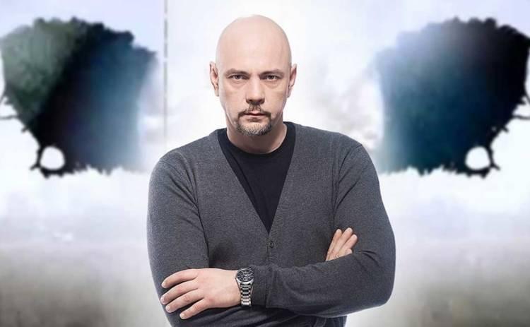Реальная мистика-7: смотреть онлайн новую серию (эфир от 04.10.2018)