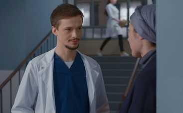 Лікар Ковальчук-2: смотреть 5 серию онлайн