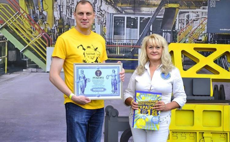 На Interpipe Techfest установят рекорд Украины