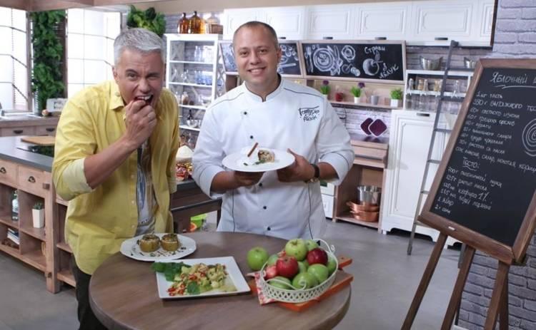 Готовим вместе: блюда из яблок (эфир от 07.10.2018)