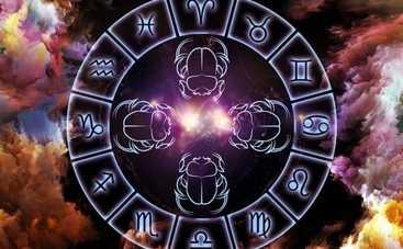 Гороскоп на неделю с 8 по 14 октября 2018 года для всех знаков Зодиака