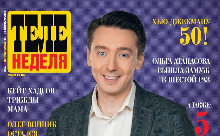 Михаил Присяжнюк: Мое слово крепче брачного контракта