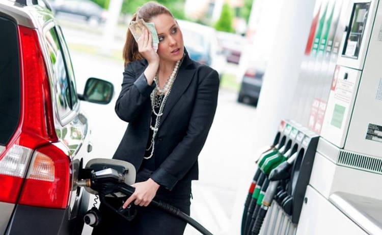 Как сэкономить топливо: 5 полезных советов