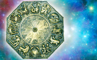 Гороскоп на 13 октября 2018 для всех знаков Зодиака