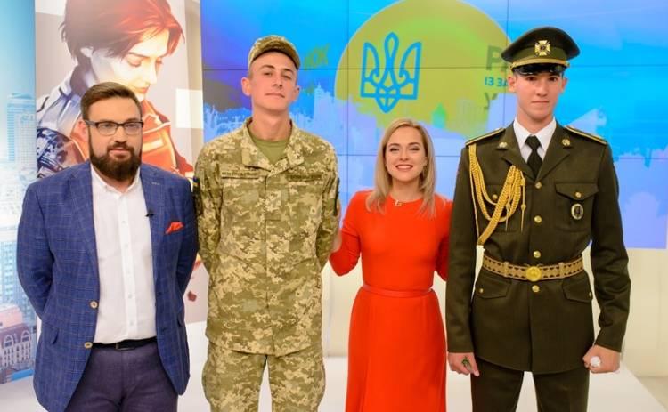 Ко Дню защитника Украины выйдет специальный выпуск «Ранку з Україною»