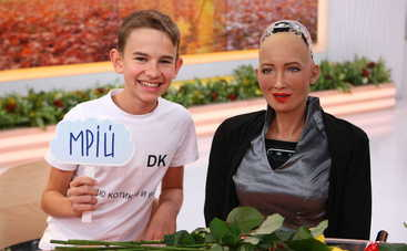 Робот София впервые рассказала о своей мечте