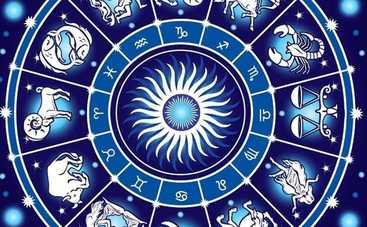 Гороскоп на 14 октября 2018 для всех знаков Зодиака