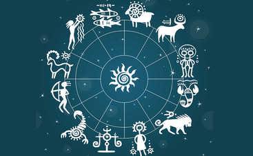 Гороскоп на 15 октября 2018 для всех знаков Зодиака