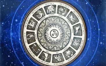 Гороскоп на неделю с 15 по 21 октября 2018 года для всех знаков Зодиака