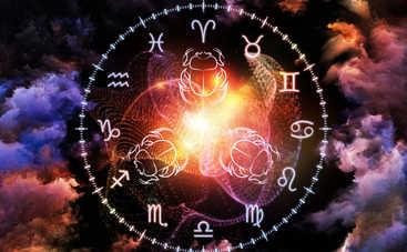 Гороскоп на 16 октября 2018 для всех знаков Зодиака