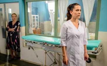 Лікар Ковальчук 2 сезон: 10 серия (смотреть онлайн)