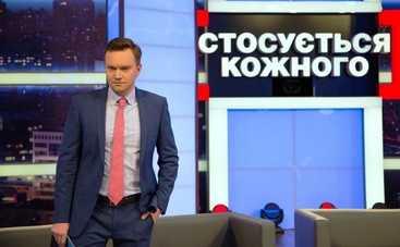 Стосується кожного: знущальне відео (ефір від 06.05.2019)