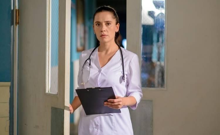 Лікар Ковальчук 2 сезон: 12 серия от 16.10.2018 (смотреть онлайн)