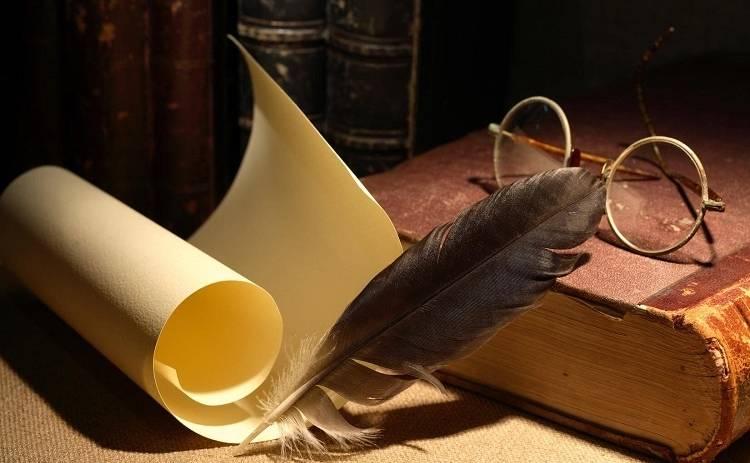Старые, но золотые – 5 книг современной классики