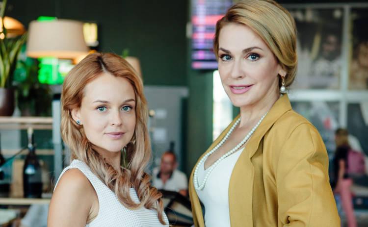 Две матери: смотреть 3 серию онлайн (эфир от 18.10.2018)