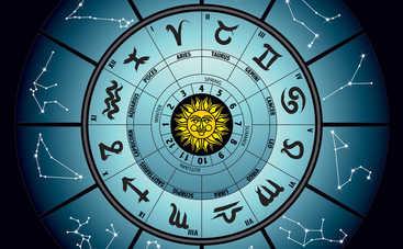 Гороскоп на 22 октября 2018 для всех знаков Зодиака