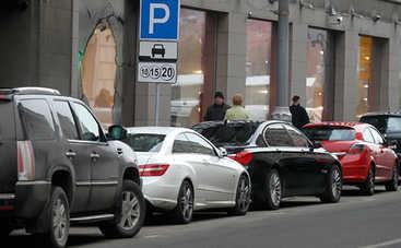 В Украине присваивают парковки общего пользования