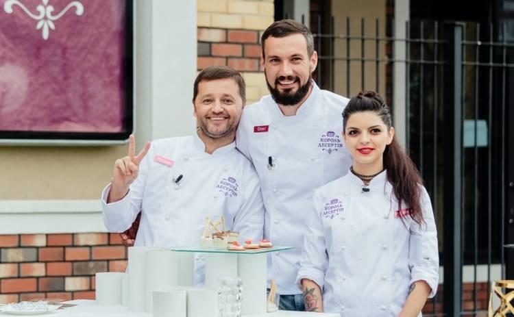 Король десертов: кто победил в шоу 24.10.2018