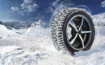 Как выбрать зимние шины: 4 полезных совета