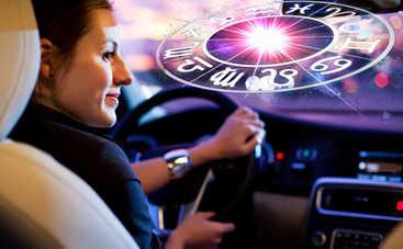 Автомобильный гороскоп на неделю с 29 октября по 4 ноября 2018 года