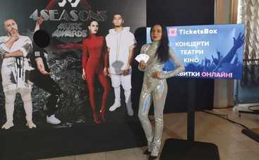 Счастливчик получил свой билет на «M1 Music Awards»!