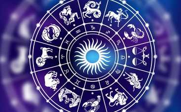 Каким знакам Зодиака повезет: астрологи назвали счастливчиков ноября