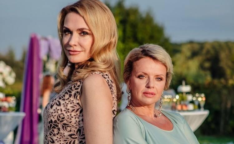 Две матери: смотреть 11 серию онлайн (эфир от 31.10.2018)