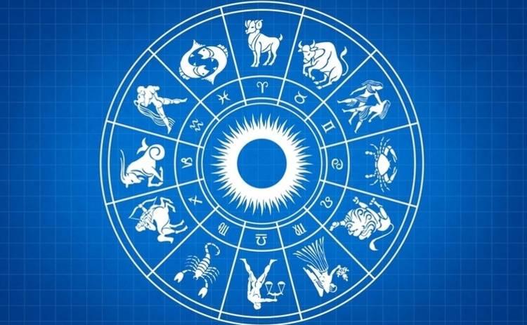 Гороскоп на 2 ноября 2018 для всех знаков Зодиака