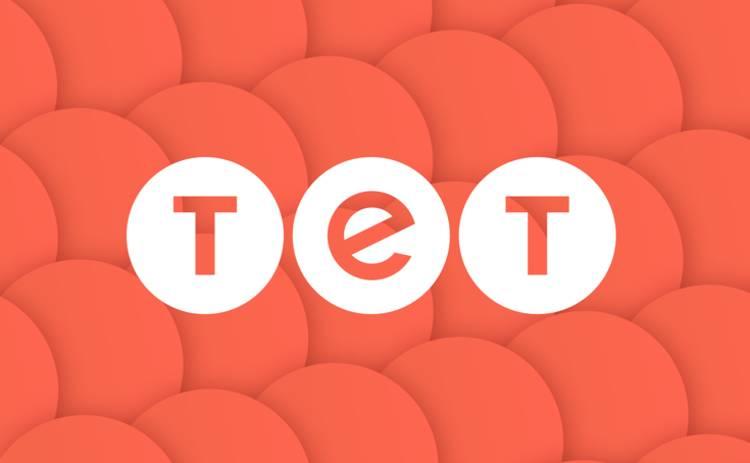 «Богиня шопинга» возвращается в эфир телеканала ТЕТ